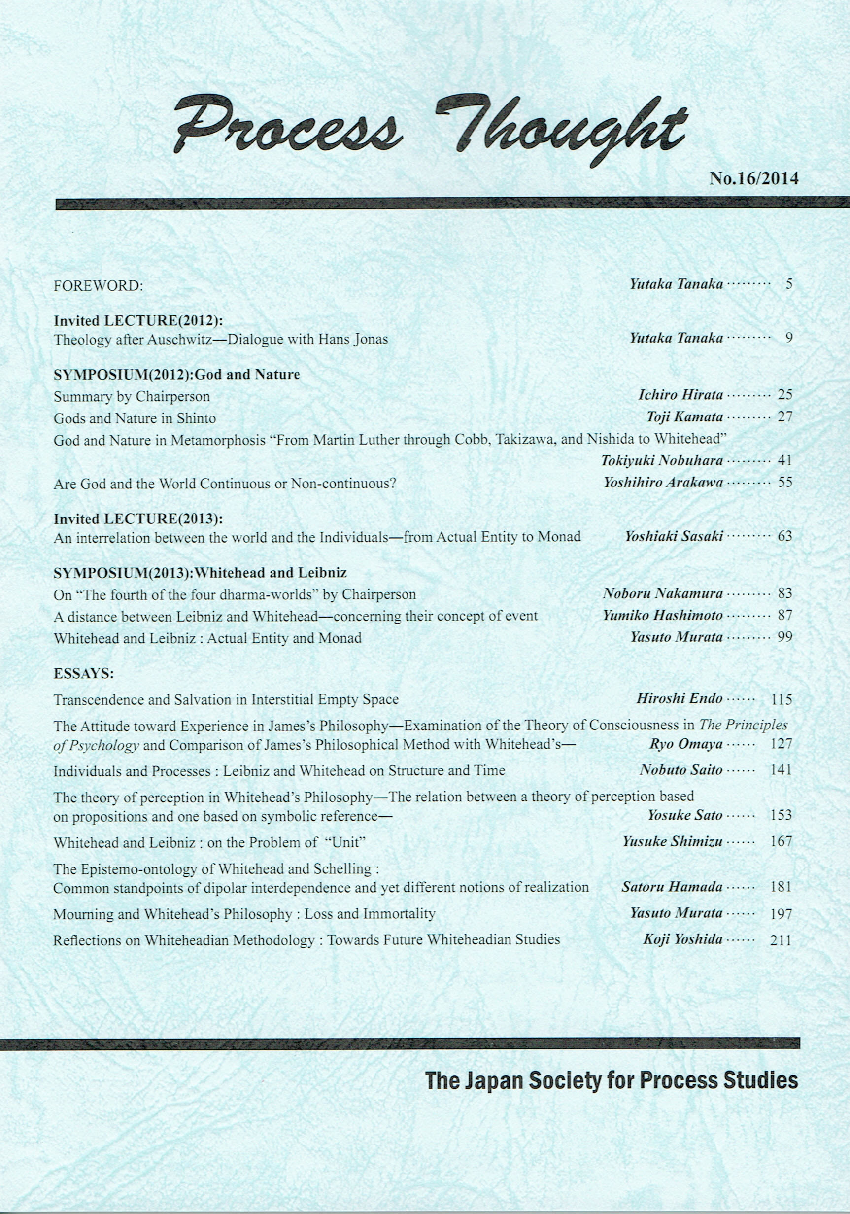 An essay about biomedical scenario